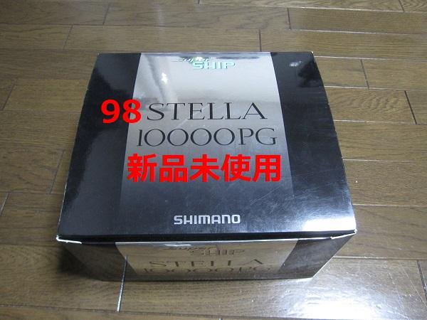 新品未使用 希少 レア シマノ 98 99 ステラ 10000 PG Shimano STELLA_画像1