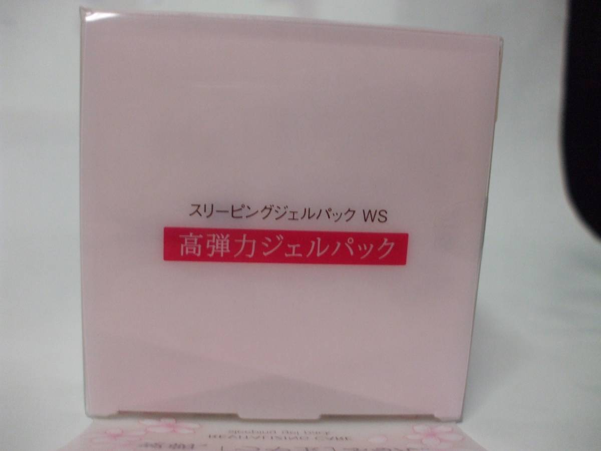 入手困難![期間限定]♪ 新品 エリクシール シュペリエル スリーピングジェルパックWS 桜の香り  ♪_画像4