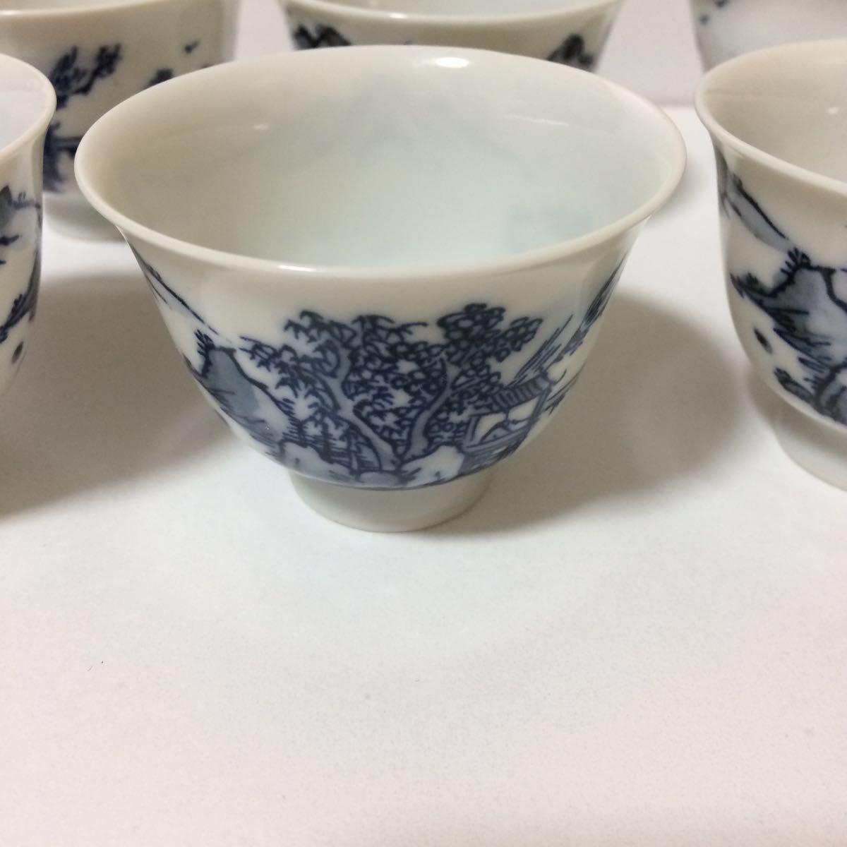 未使用 平安白鳳 茶器 セット 茶碗5客揃い 煎茶道具 煎茶器_画像5
