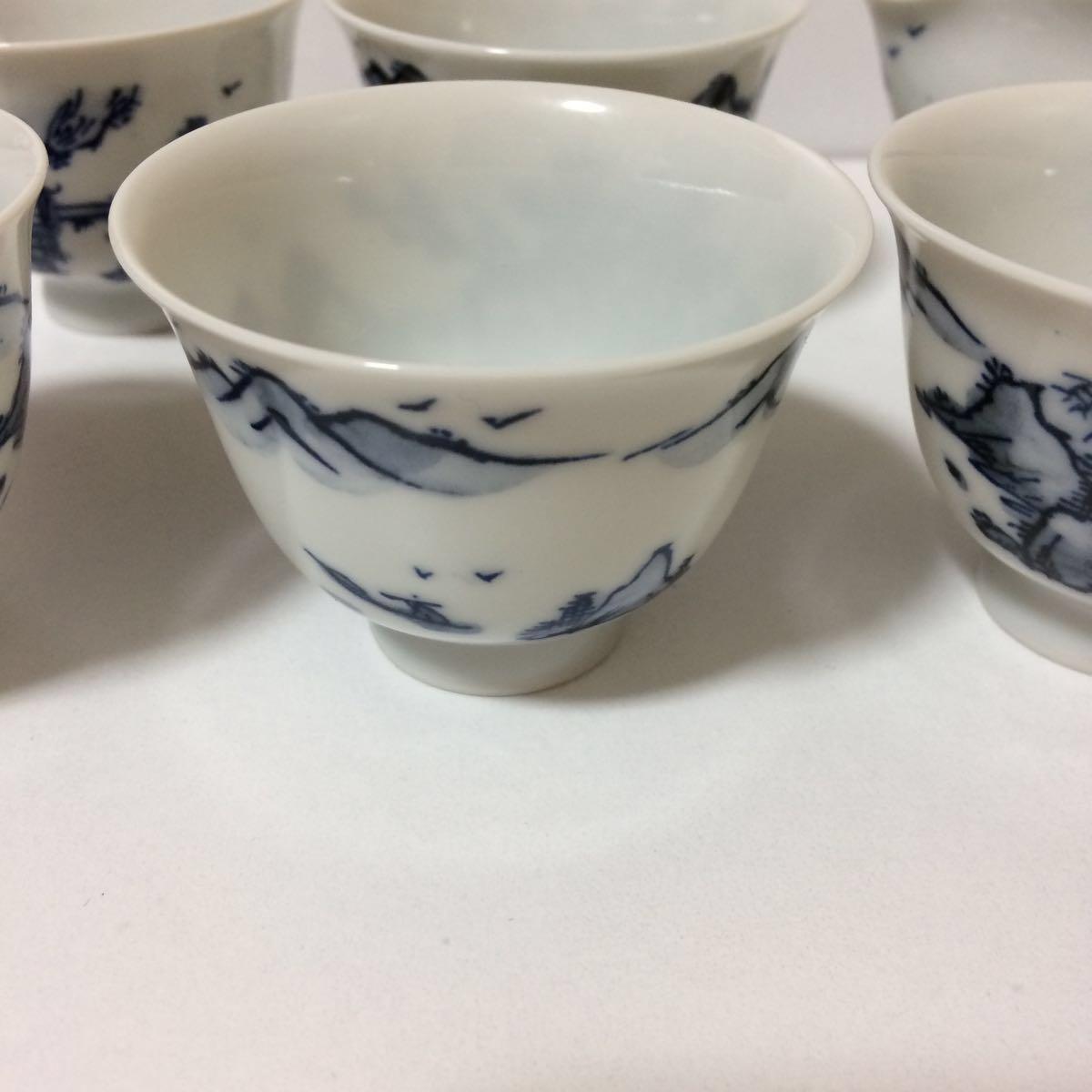未使用 平安白鳳 茶器 セット 茶碗5客揃い 煎茶道具 煎茶器_画像3