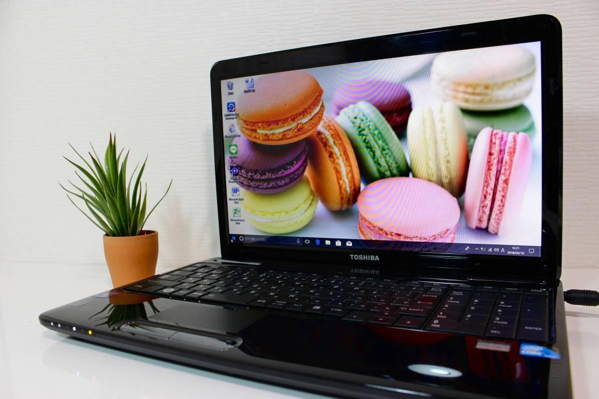【最新Windows10】東芝 T350/36AB☆Core i5☆HDD500GB/メモリ4GB/office2010/HDMI/itunes