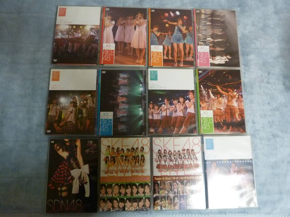 AKB48 SKE48 NMB48 HKT48 SDN48 乃木坂46 DVD/BD Blu-ray ゲーム まとめ 大量 セット_画像4