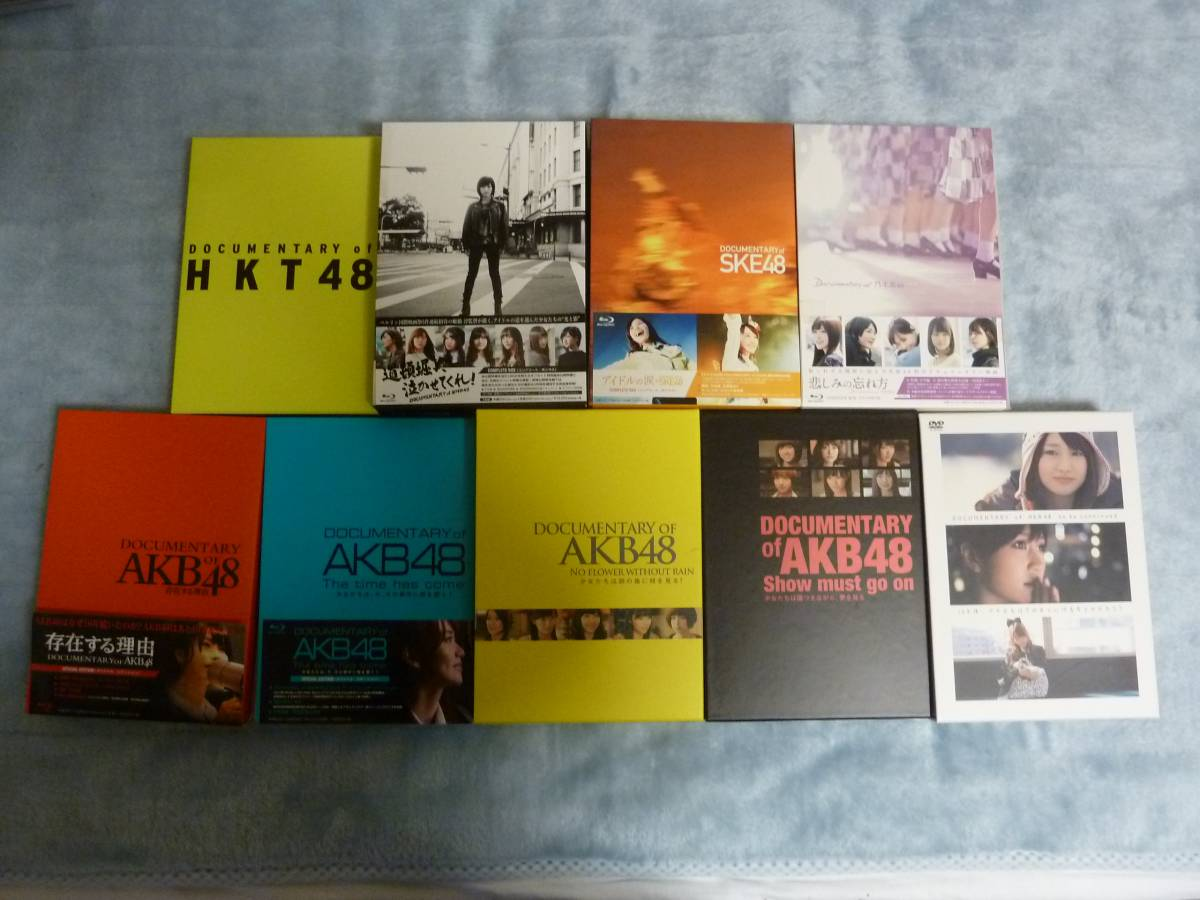 AKB48 SKE48 NMB48 HKT48 SDN48 乃木坂46 DVD/BD Blu-ray ゲーム まとめ 大量 セット_画像3