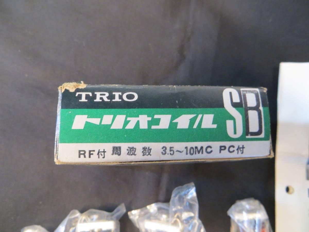 ♪ RF付 トリオ コイル 3.5MHZ~10MHZ PC付