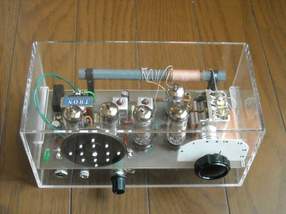 アクリルケースに組み込んだ、自作5球電池管ラジオ(高周波増幅付)_画像3