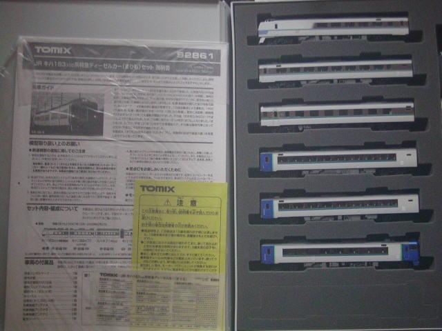 トミックス 92861 JR キハ183 100系特急ディーゼルカー まりも セット