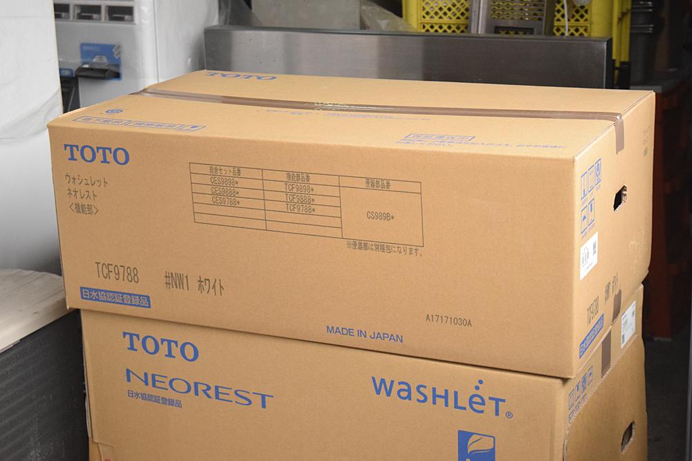 ★TOTO★ネオレストAH1 ウォシュレット CES9788#NW1 ホワイト 未使用品_画像3