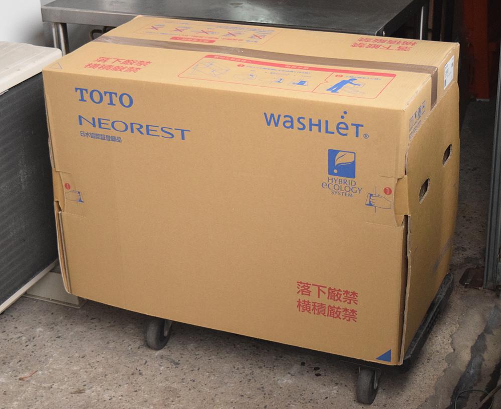 ★TOTO★ネオレストAH1 ウォシュレット CES9788#NW1 ホワイト 未使用品_画像2
