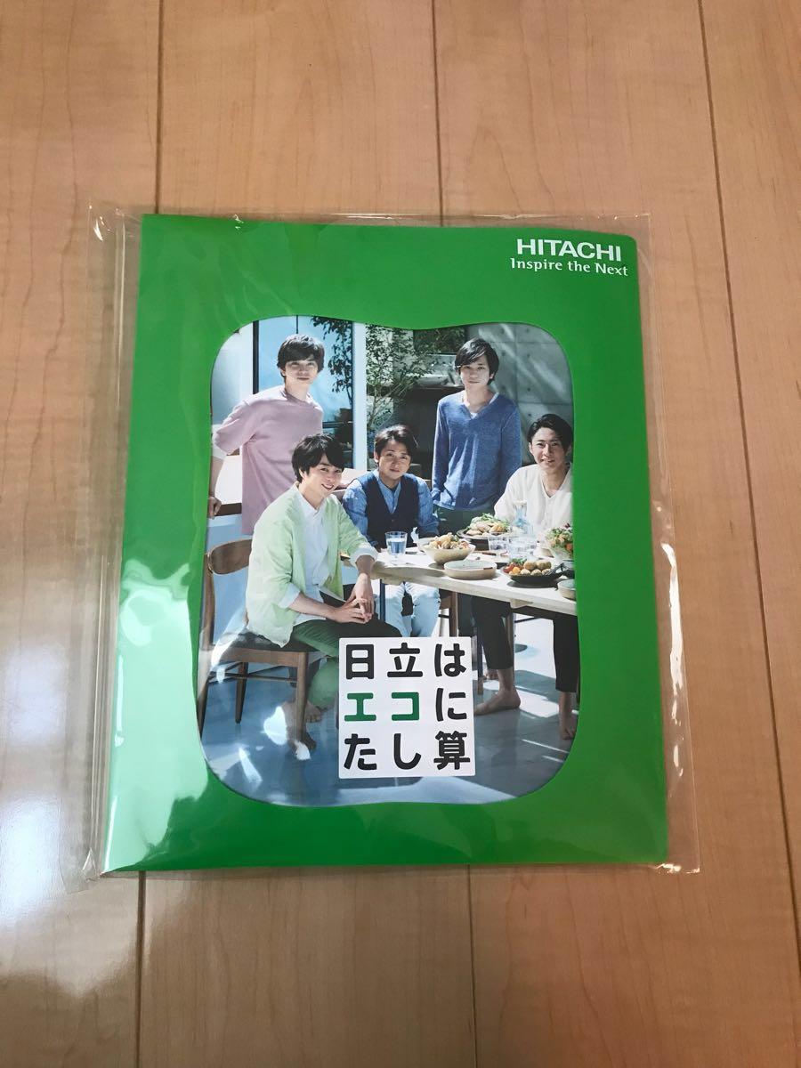 新品未開封☆嵐 非売品 日立オリジナルトリセツ収納ファイル ノベルティ