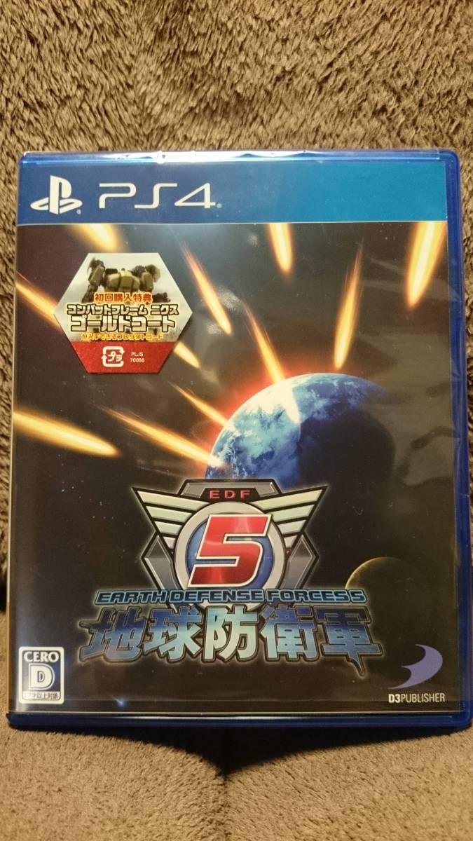 1円スタート PS4 中古 地球防衛軍5 初回特典プロダクトコード未使用