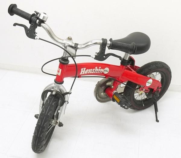 Vitamin i Factory へんしんバイク スタンド付き レッド系 取扱説明書・空気入れ付き