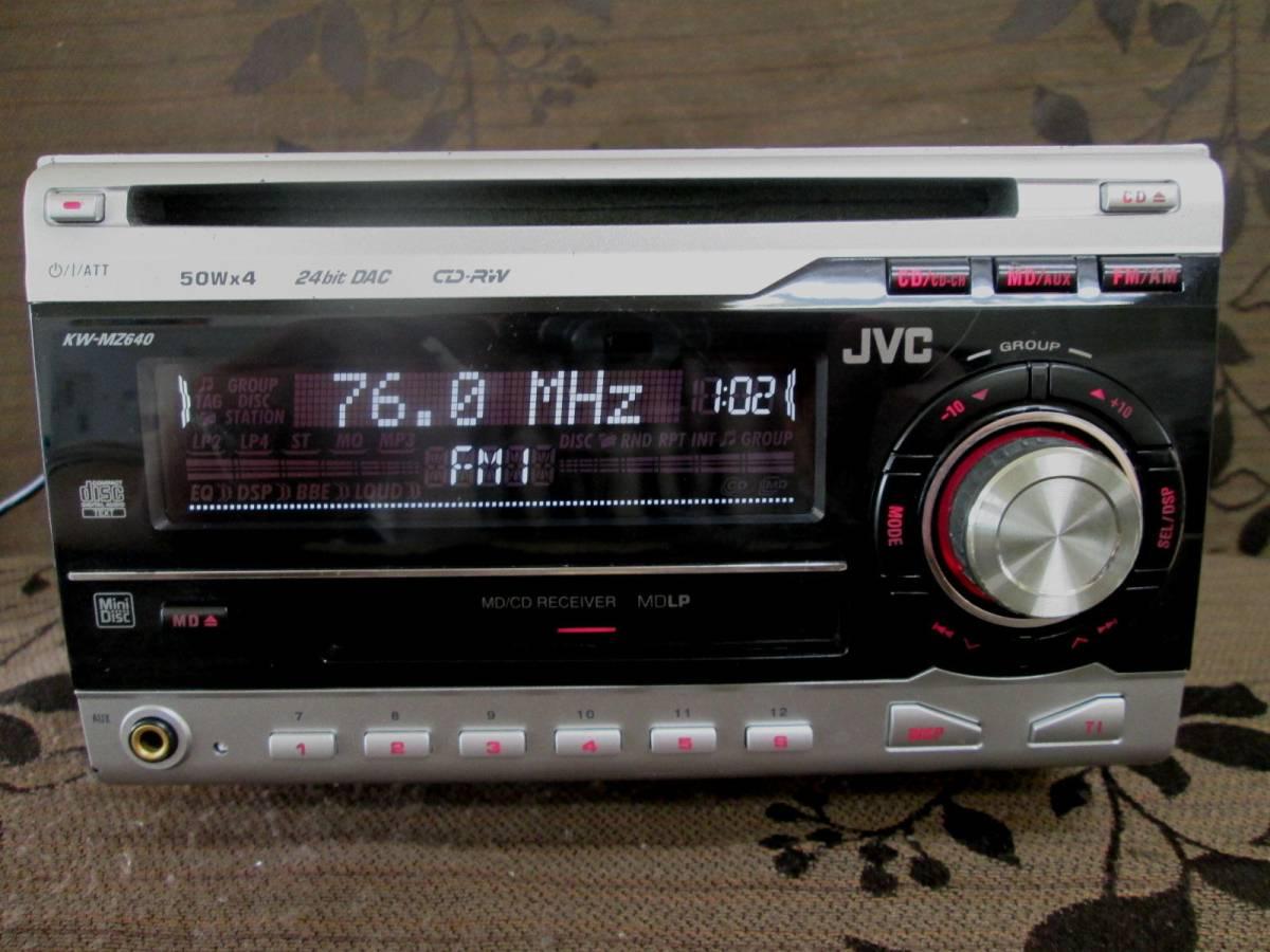 AUX>>JVC ビクター CD/MD 整備済/保証 KW-MZ640<<売切り♪  M956_画像3