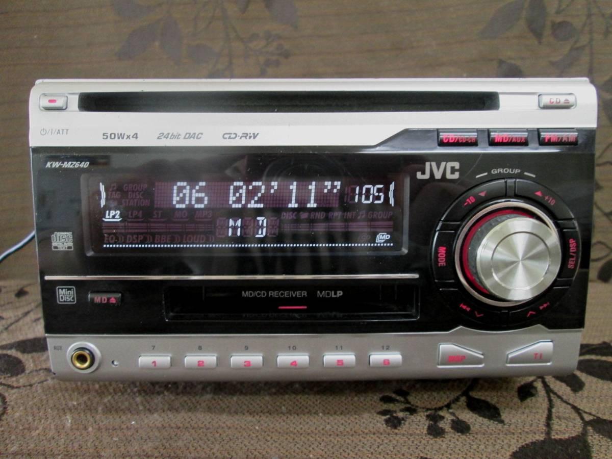 AUX>>JVC ビクター CD/MD 整備済/保証 KW-MZ640<<売切り♪  M956_画像2