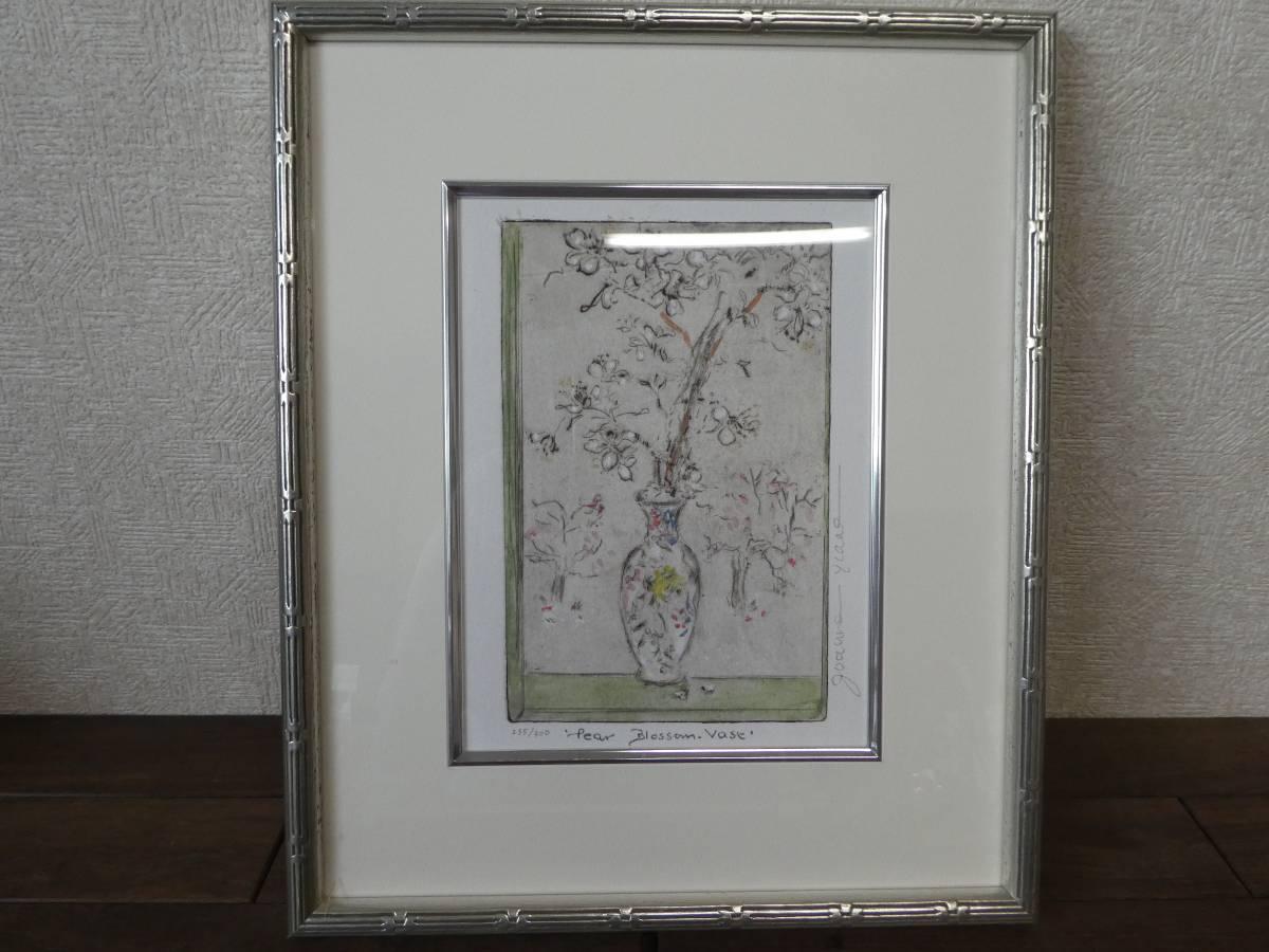 KB16A Joanne Isaac ジョアン・アイザック エッチング画「梨の花」