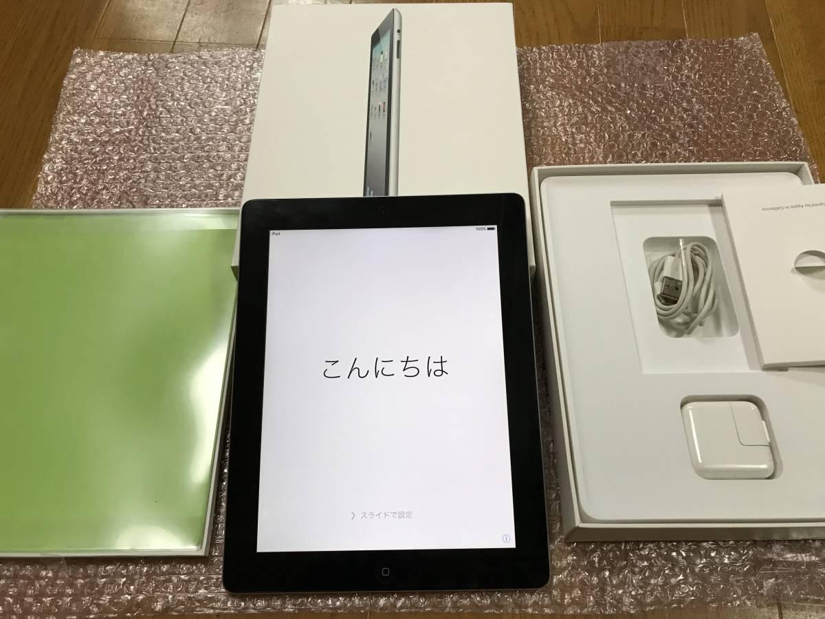 美品 Apple iPad 2 Wi-Fiモデル 64GB ブラック & グリーンSmart Cover付属