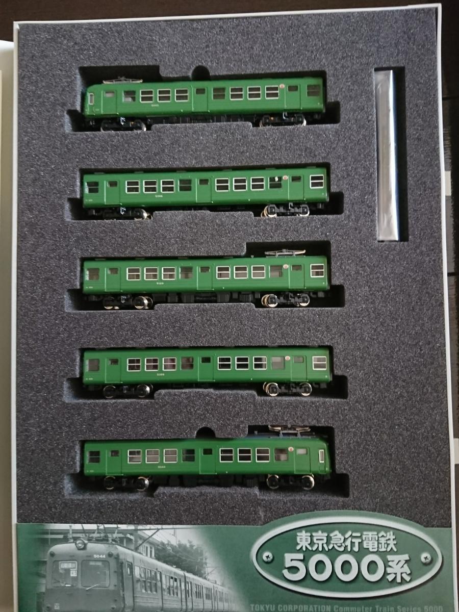 Tomix東急5000系5両セット 東京急行電鉄開業80周年記念
