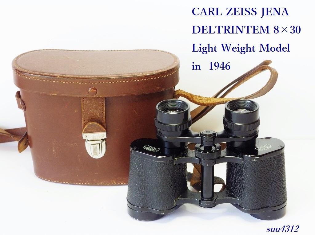 ■レア 極上品 1946年製 デルトリンテム 軽量 ライトウェイトモデル CARL ZEISS JENA DELTRINTEM 8×30 Light Weight Model ■