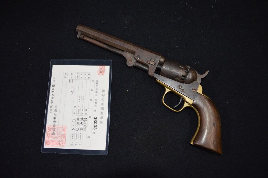本邦初公開!コルト・COLT・6連発式管打ち銃・コルトリボルバー!珍品・コルト刻印・シ