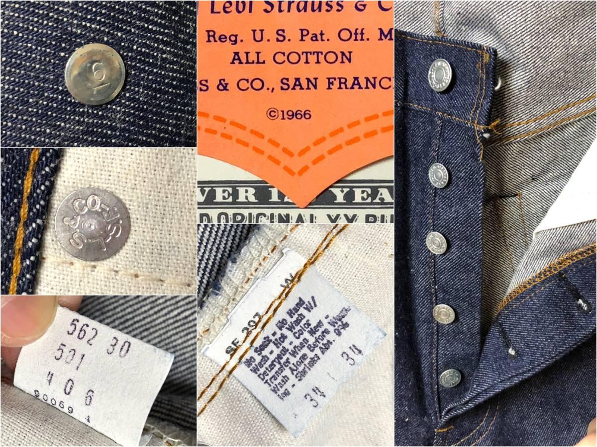 デッドストック 66後期 オリジナル LEVI'S 501 W34 L34 米国製 80s ビンテージ 新品 1980年代 デニムパンツ ジーンズ 赤耳 アメリカUSA製 _画像3