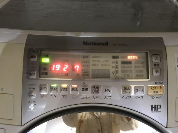 【引っ越し 完動品】パナソニック 洗濯・脱水容量8.0kg 乾燥容量6.0kg 洗濯乾燥機 ナショナルNA-VR1000_画像3