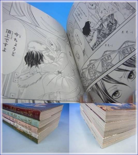 近 キョリ 恋愛 漫画