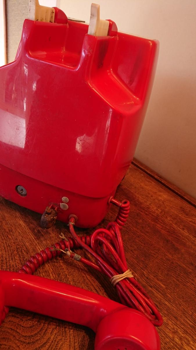 昭和レトロ 1977年製造 公衆電話 赤電話 671-A2 52年 田村電気製作所 電話機 アンティーク 当時物_画像5