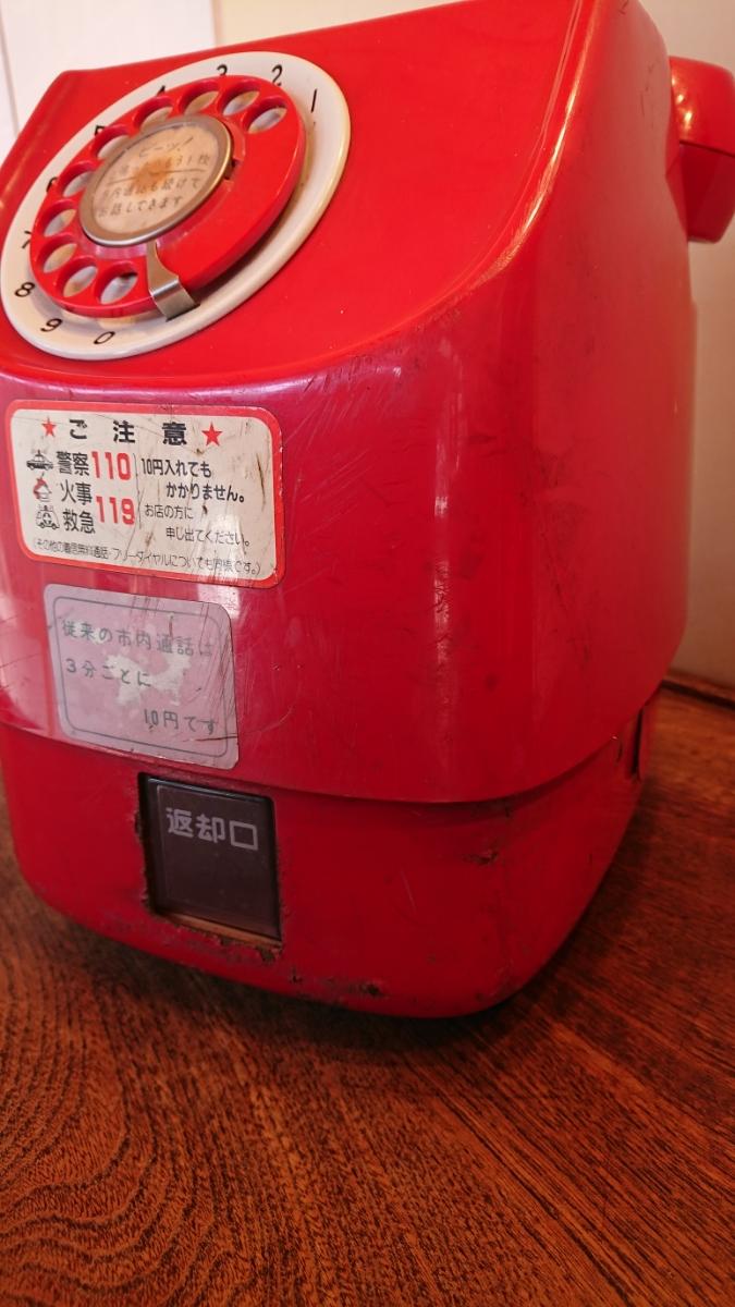 昭和レトロ 1977年製造 公衆電話 赤電話 671-A2 52年 田村電気製作所 電話機 アンティーク 当時物_画像3