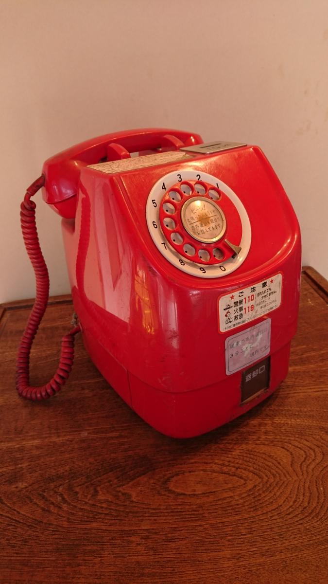 昭和レトロ 1977年製造 公衆電話 赤電話 671-A2 52年 田村電気製作所 電話機 アンティーク 当時物