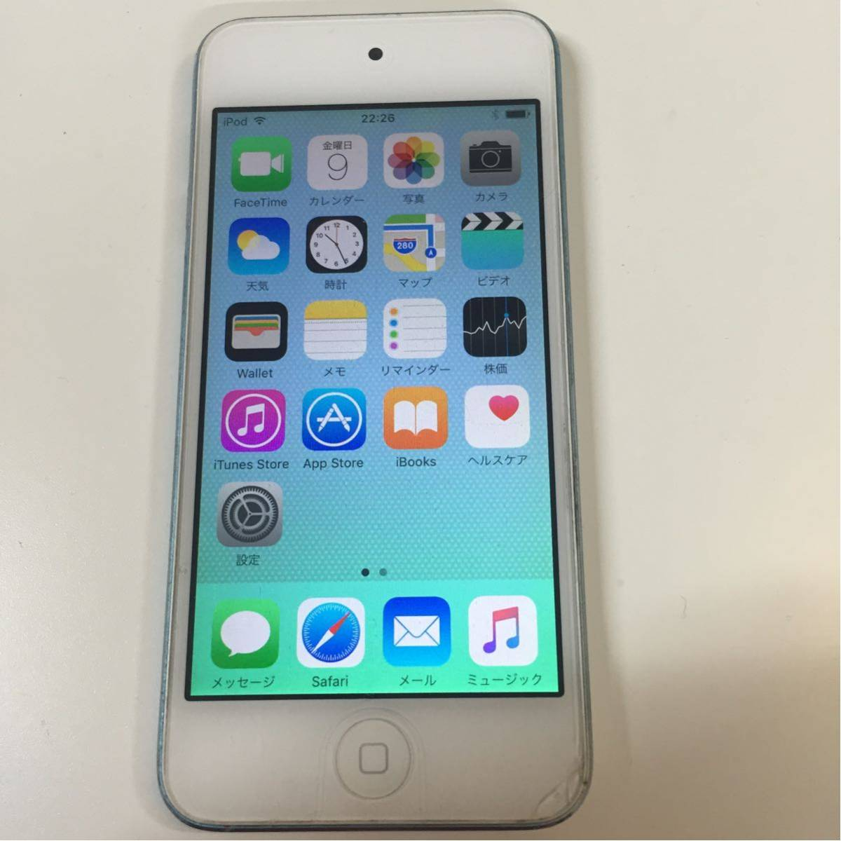 iPod touch 5世代 MD718J/A 64GB