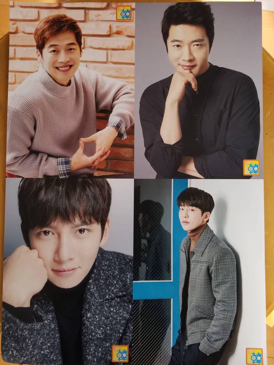 もっと知りたい!韓国TVドラマvol.83 ポストカード チ・チャンウク キム・ジェウォン クォン・サンウ ナム・ジュヒョク