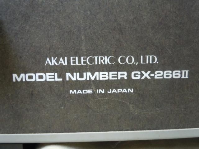 !☆オープンリールデッキ AKAI GX-266II アカイ/ダイレクトドライブ/オートリバース/BOTHWAY レコーディング 日本製_画像9