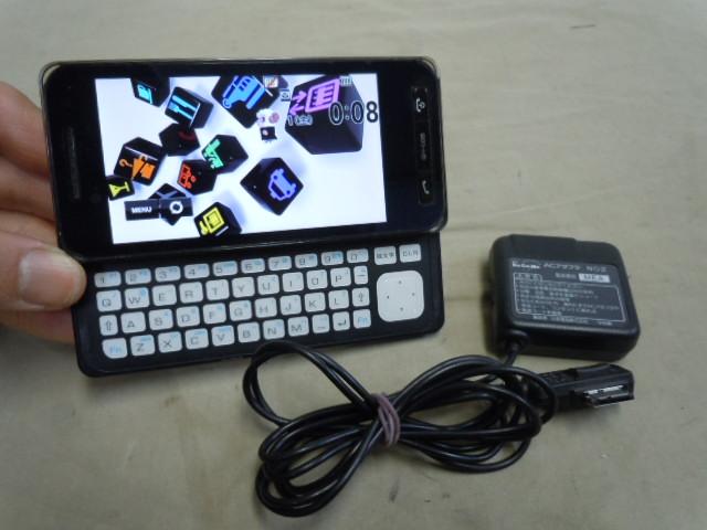 LL/携帯電話 docomo SHARP SH-03B ガラホ スライドタイプタッチ画面 ボタン式キーバッド ACアダプター付き ワンセグあり ドコモ シャープ