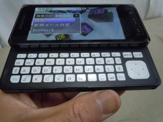LL/携帯電話 docomo SHARP SH-03B ガラホ スライドタイプタッチ画面 ボタン式キーバッド ACアダプター付き ワンセグあり ドコモ シャープ_画像4