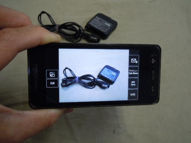 LL/携帯電話 docomo SHARP SH-03B ガラホ スライドタイプタッチ画面 ボタン式キーバッド ACアダプター付き ワンセグあり ドコモ シャープ_画像8