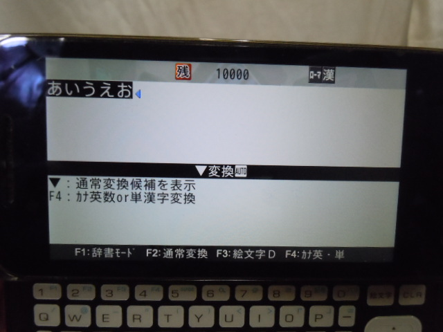 LL/携帯電話 docomo SHARP SH-03B ガラホ スライドタイプタッチ画面 ボタン式キーバッド ACアダプター付き ワンセグあり ドコモ シャープ_画像3