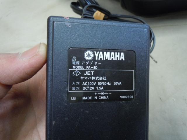 ☆YAMAHA DD-55 デジタルパーカッション ヤマハ STEREO SAMPLED DRUM 電子ドラム MIDI オリジナルの電源アダプター付き スティックおまけ_画像9