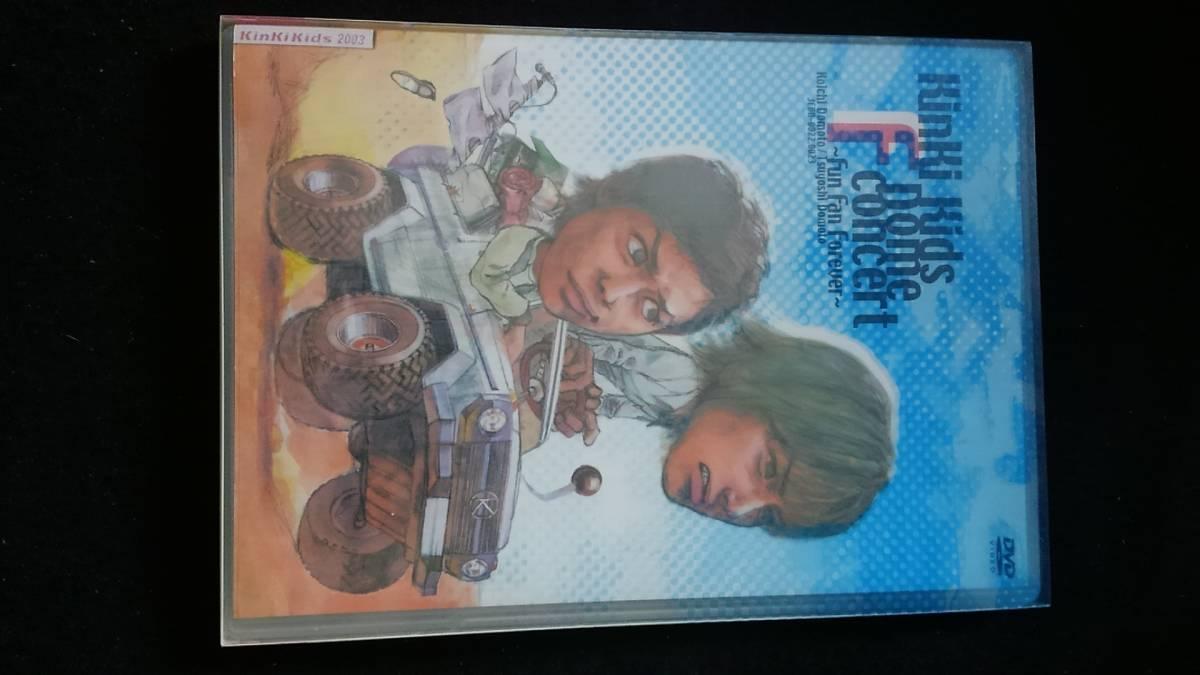 KinKi Kids Dome F concert Fun Fan Forever DVD 全国ツアー 硝子の少年 オフショット インタビュー ライブ 堂本剛 堂本光一 _画像1