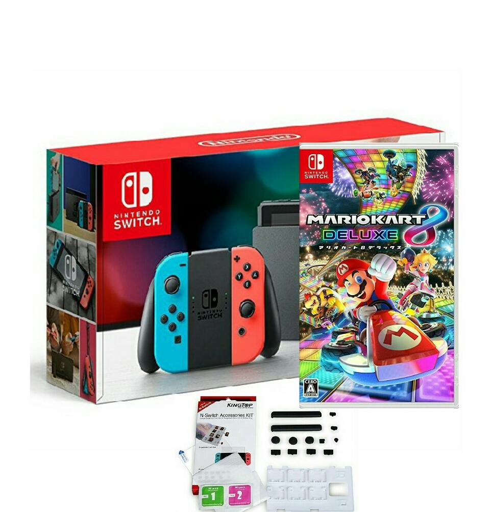【新品】オマケ付 Nintendo Switch 本体 マリオカート8DXセット 画面保護シール シリコン