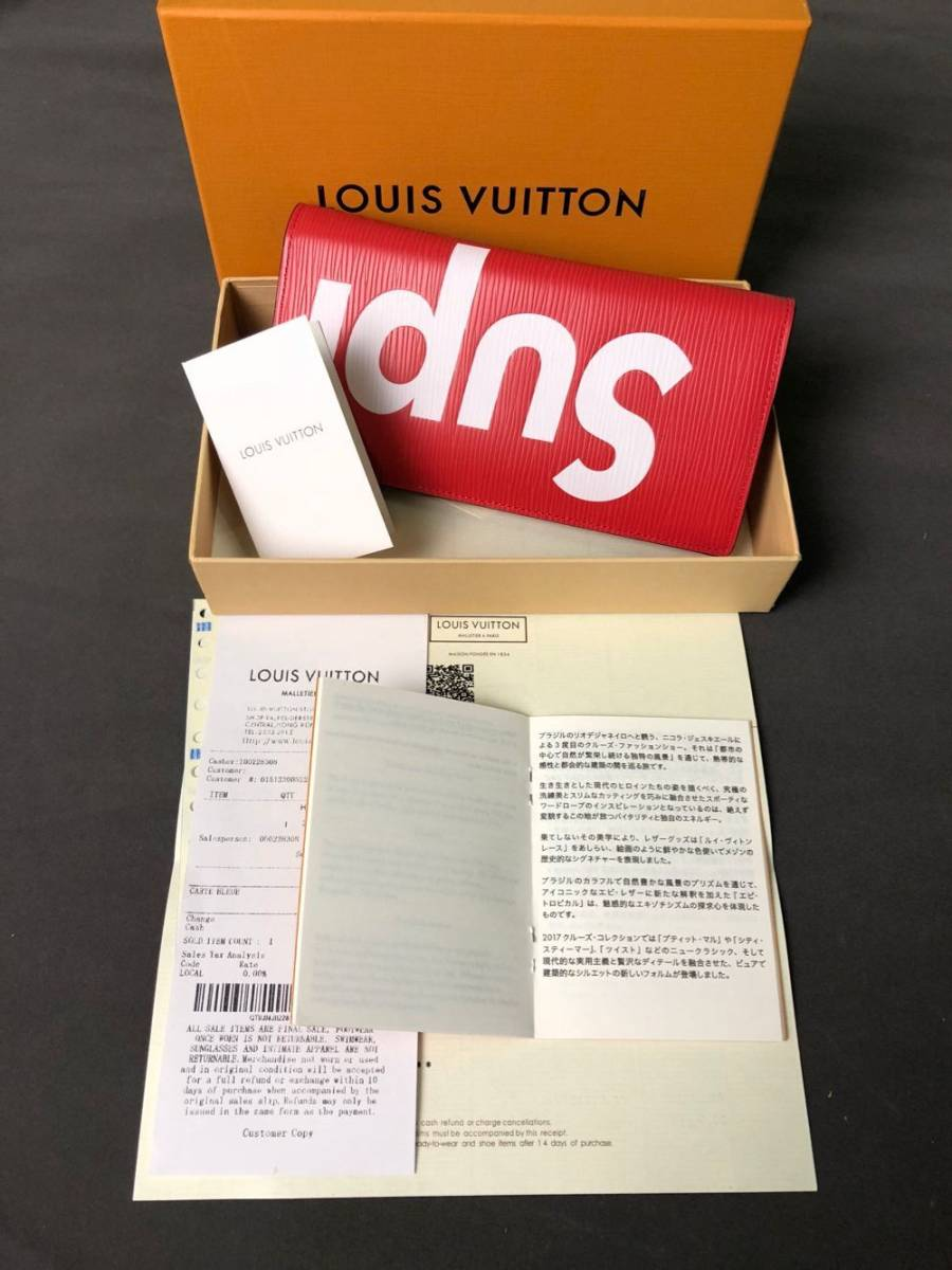 国内正規店 Louis Vuitton Supreme シュプリーム×ルイヴィトン M67719 長財布 赤 新品