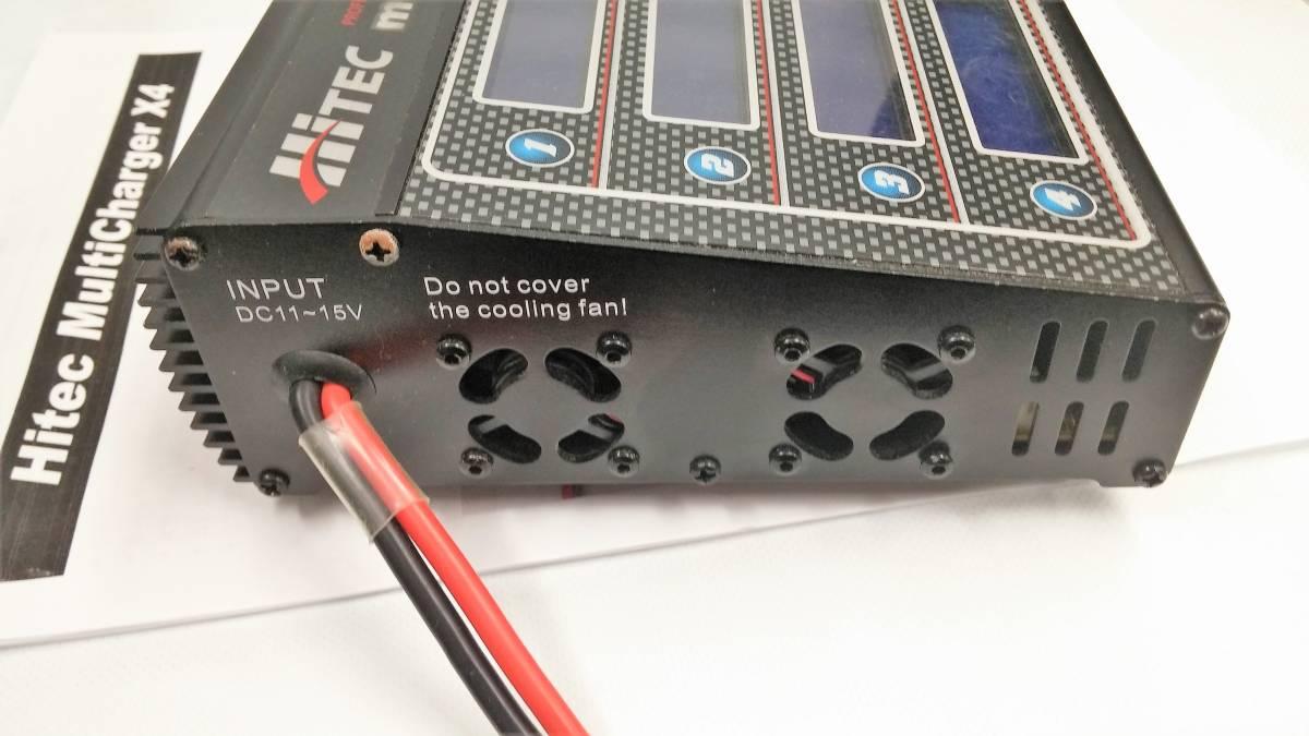 ジャンク Hi TEC multi charger X4 品番44151_画像4