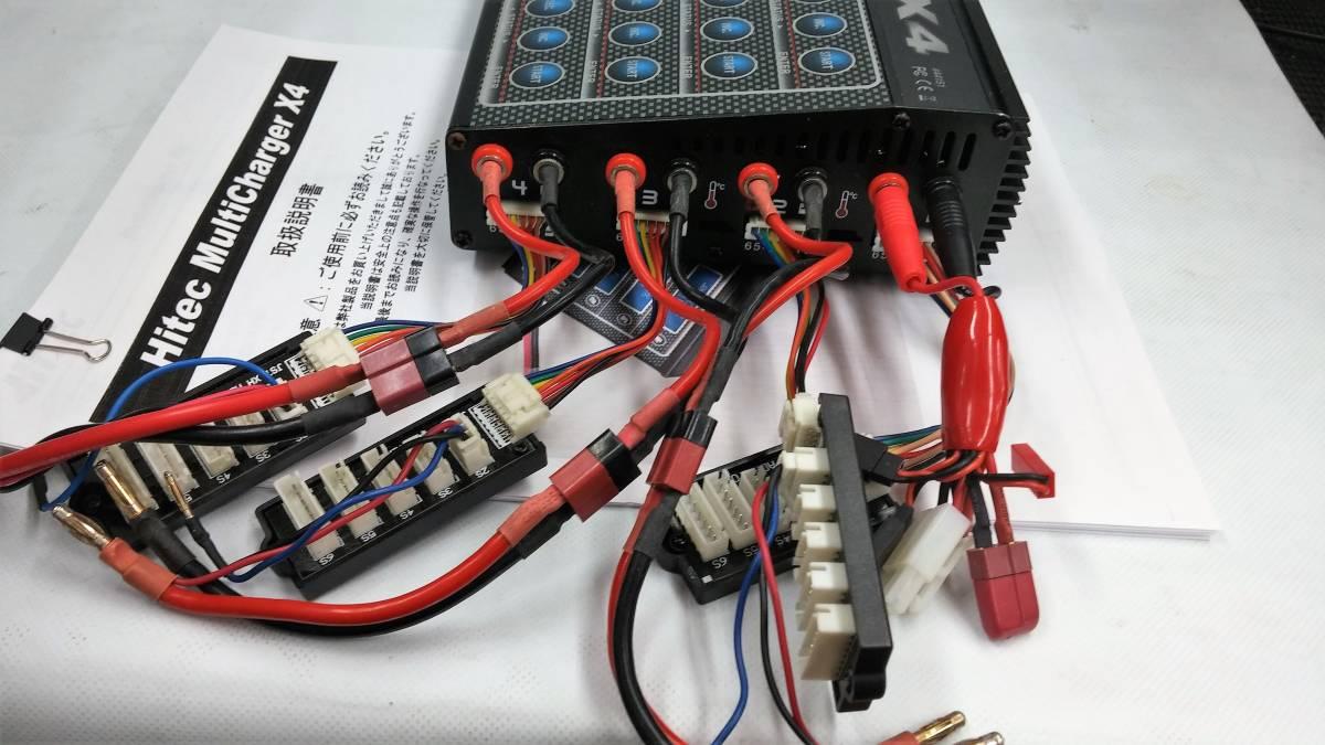 ジャンク Hi TEC multi charger X4 品番44151_画像5