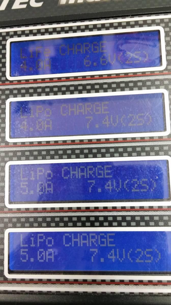 ジャンク Hi TEC multi charger X4 品番44151_画像2