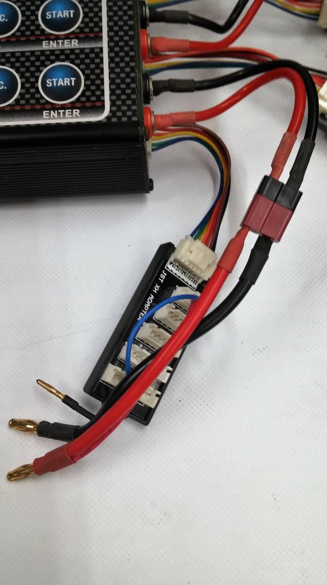 ジャンク Hi TEC multi charger X4 品番44151_画像6