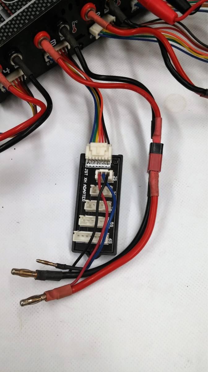 ジャンク Hi TEC multi charger X4 品番44151_画像7