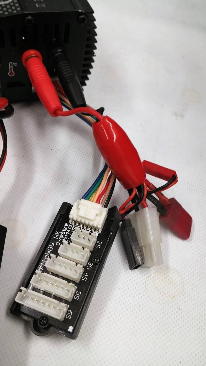 ジャンク Hi TEC multi charger X4 品番44151_画像9