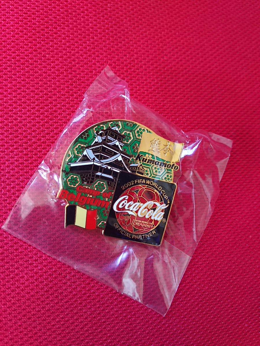 【新品未使用】コカ・コーラ☆記念限定ピンズ Belgium〈熊本 Camp of〉2002 FIFA WORLD CAP☆非売品☆レア☆ピンバッチ☆Coca-Cola_画像1