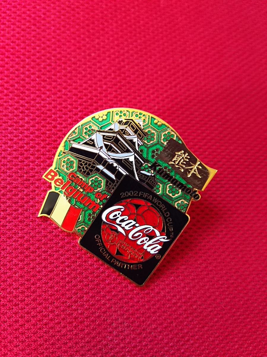 【新品未使用】コカ・コーラ☆記念限定ピンズ Belgium〈熊本 Camp of〉2002 FIFA WORLD CAP☆非売品☆レア☆ピンバッチ☆Coca-Cola_画像2