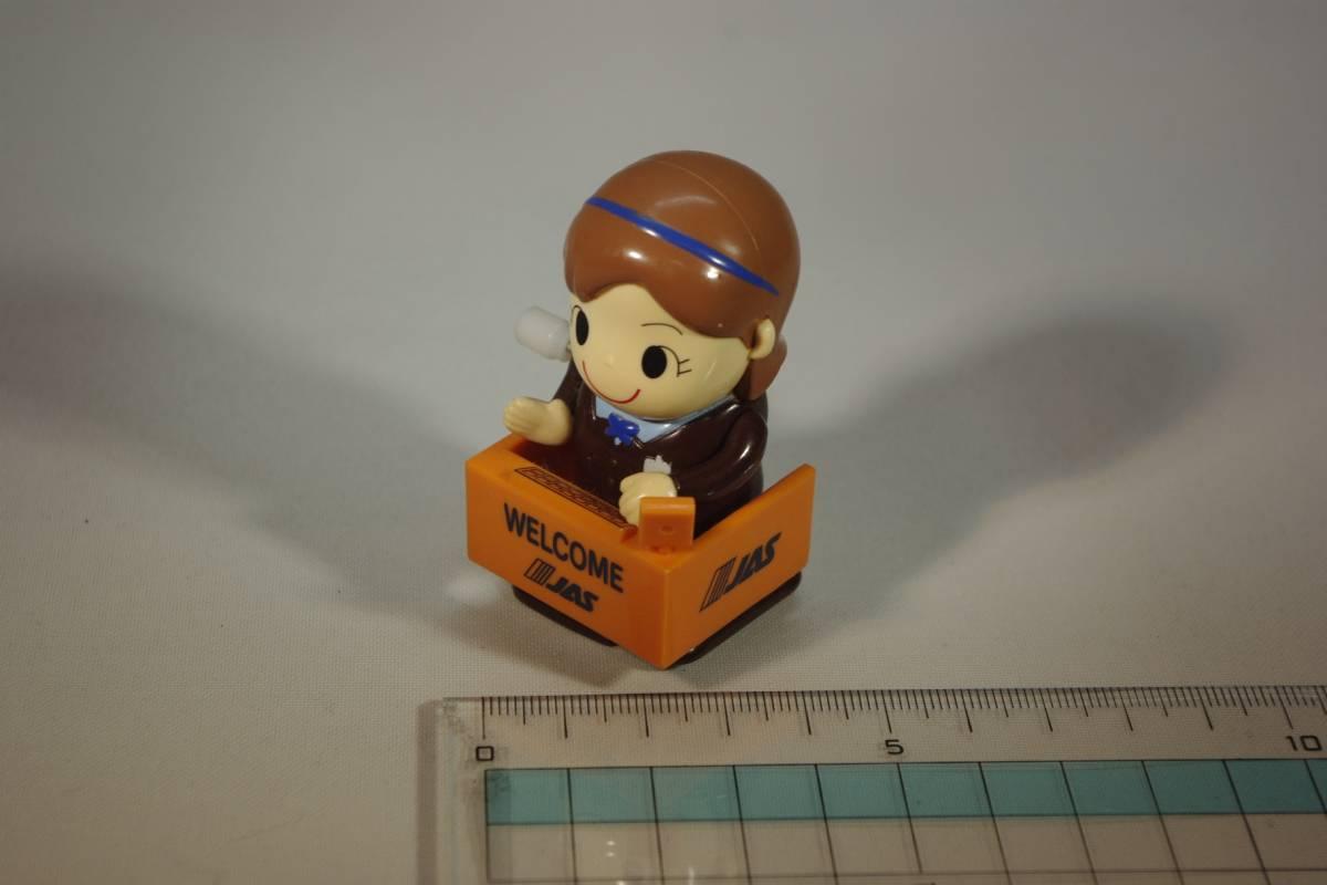 日本エアシステム JAS グランドホステス カウンターレディー ミニチュア 【送料無料】未使用「おとうさんのおもちゃ箱」00100015