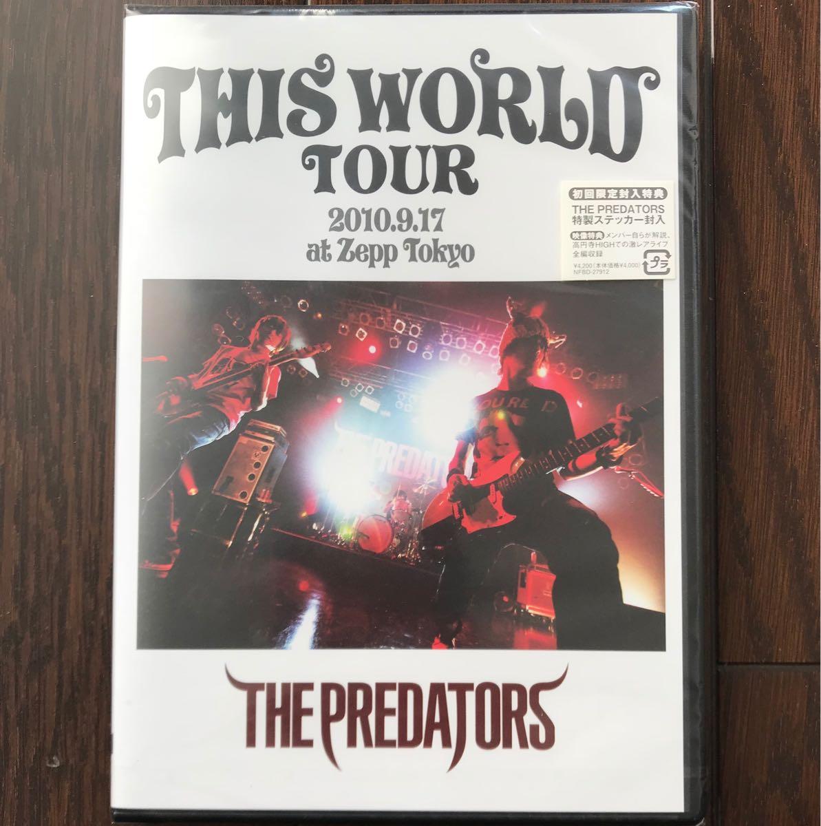 送料無料 新品即決 THE PREDATORS THIS WORLD TOUR 2010.9.17 at Zepp Tokyo DVD 国内正規品 the pillows 山中さわむ GLAY JIRO 高橋宏貴_画像1