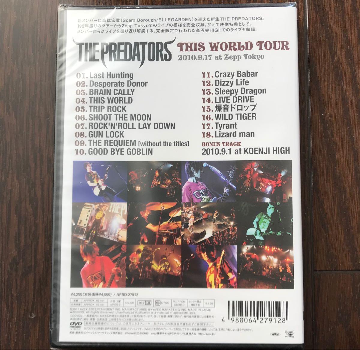 送料無料 新品即決 THE PREDATORS THIS WORLD TOUR 2010.9.17 at Zepp Tokyo DVD 国内正規品 the pillows 山中さわむ GLAY JIRO 高橋宏貴_画像2